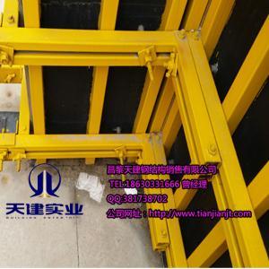 新型q235c型钢剪力墙建筑钢模达到模板支撑快,稳,好的效果