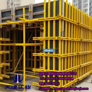工程用剪力墙内撑组合模板支撑牢固、拆模后质量一流的效果