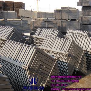 【新品预售】建筑钢模剪力墙内撑c型钢材料质量靠得住