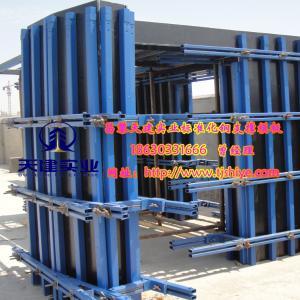 天建建筑用模板材料【模板支撑架】新型剪力墙模板支撑体系钢结构