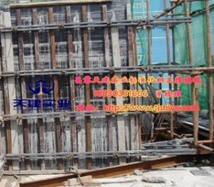 【厂家直销】新型剪力墙模板支撑/C型钢主龙骨背楞支撑-定制