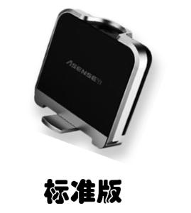 群智科技 asensetek 手持照明护照 标准版 光谱仪