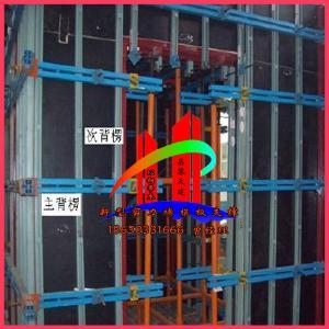 上海新型剪力墙模板支撑施工效果好