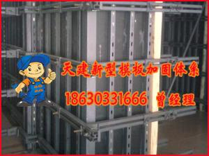 上海模板支撑|方钢加固体系