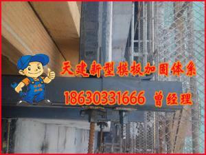 深圳剪力墙支撑体系-模板支撑钢结构