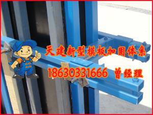 新型方鋼加固支撐-廣東供應