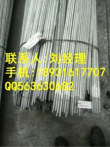 供应GB钢结构拉杆|热镀锌拉条,物美价廉