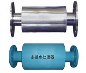 永磁水处理器、磁水处理器