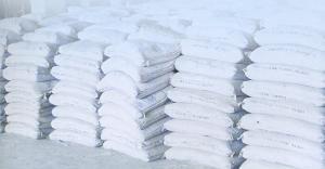 超細硅酸鹽水泥   滲透性良好、可灌性強、強度高、耐久性好、環保無污染   唐山北極熊建材有限公司