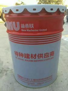 混凝土防碳化涂料    良好的粘結強度與粘結能力    新曼聯(北京)工程材料技術研究院有限公司