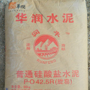 华润42.5袋 复合硅酸盐水泥 水化热低、抗渗好