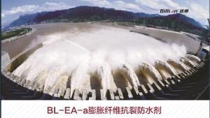 混凝土    强度大、抗渗性强、抗冻性强、抗侵蚀性强    湖北坤能科技有限公司