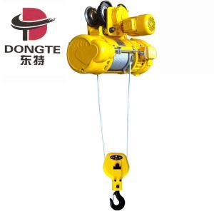 河北东特CD1电动钢丝绳葫芦——厂家直销