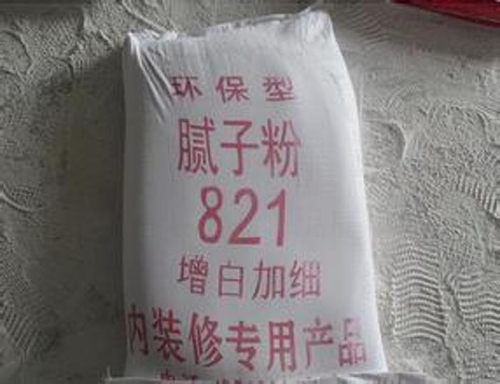 821腻子粉  粘结牢固 沈阳启航建筑材料有限公司