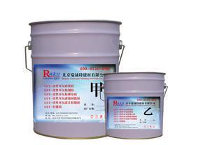 GST改性环氧植筋锚固胶    承载快、锚固力大、耐老化、耐化学腐蚀、耐水性优良、滑移量小    北京瑞晟特建材有限公司