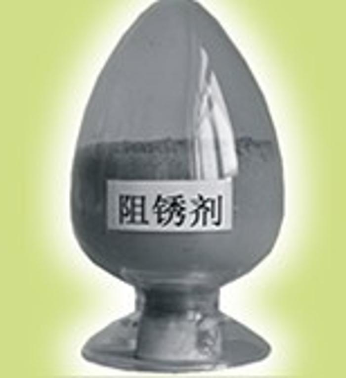 钢筋阻锈剂(高档粉体) 延缓锈蚀性能强 中冶建筑研究总院有限公司