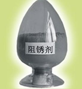 復合型防腐阻銹劑 減水率高、對水泥適應好 中冶建筑研究總院有限公司
