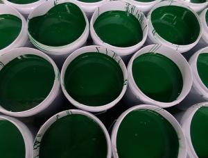 環氧磷酸鋅底漆 漆膜附著力、耐腐蝕性能優異、防銹、耐水 中冶建筑研究總院有限公司