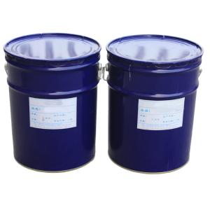 耐熱專用底漆 涂膜附著力好、耐熱性能突出、優異耐水、耐鹽、耐溶劑性能 中冶建筑研究總院有限公司