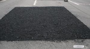 快速道路修補劑    凝結硬化快、抗凍、抗腐蝕、耐火度高    鄭州市建文特材科技有限公司