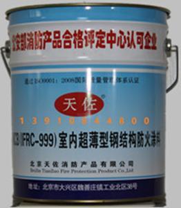 钢结构油性超薄型防火涂料