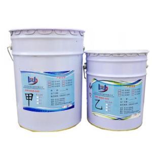 改性環氧樹脂砂漿、改性環氧樹脂膠泥        北京萬吉建業建材有限公司