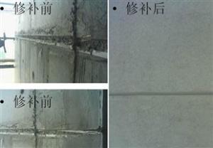 混凝土漏筋修补    针对性强,确保建筑的整体性、耐久性    北京聚合筋建筑修复技术中心