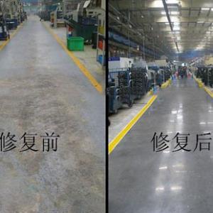 地面修补剂    提高水泥路面使用年限及安全性能    北京聚合筋建筑修复技术中心