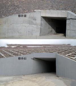 混凝土蜂窝麻面处理    恢复混凝土表面光洁平整     北京聚合筋建筑修复技术中心