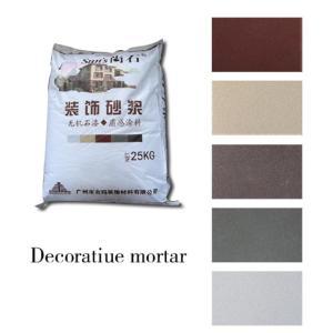 無機裝飾砂漿 韌性好、良好的憎水性和透氣性、良好粘結力、優異的強度 廣州市古瑪裝飾材料有限公司