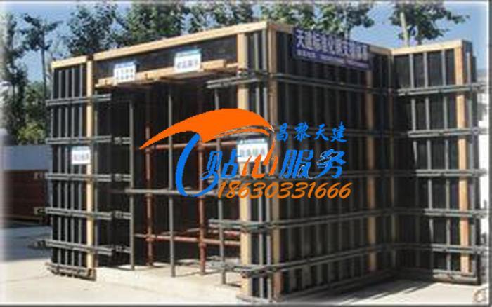 天建实业新型剪力墙方钢加固模板体系售后完善价格优惠