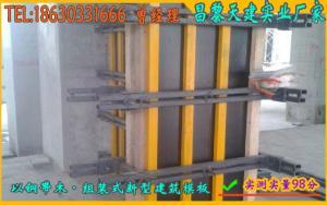 天建新型建筑模板支撑体系结构稳固不跑浆不漏浆