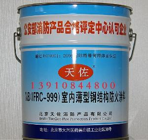 北京薄涂型防火涂料施工
