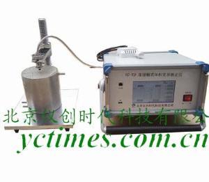 水泥基材料早齡期體積變形測定儀(YC-VD)