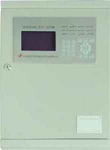 防火門監控系統