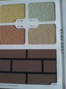 众益质感砂壁漆