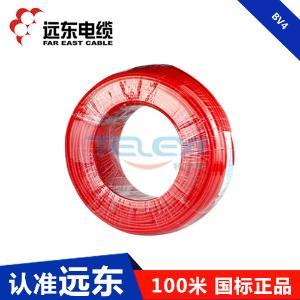 远东电线电缆BV4平方国标铜芯家装空调电线 单芯单股50/100米硬线