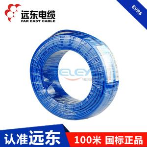 远东电线电缆 BVR6平方 国标铜芯家装电线 单芯多股100米软线