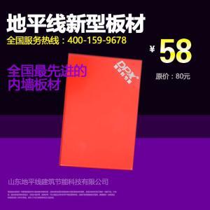 杨浦区无机预涂板多色选择