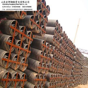 供应沧螺螺旋管 Q235B大口径厚壁埋弧焊钢管 沧州市螺旋管厂