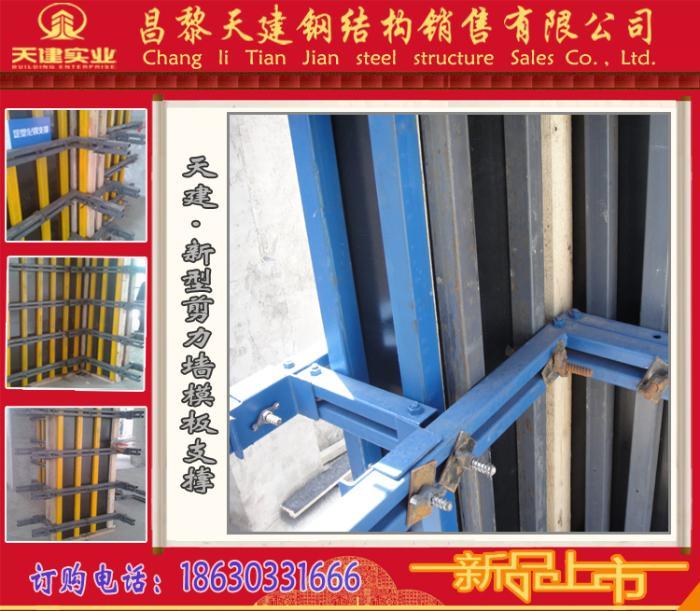 南昌-快拆式手脚架-造价低质量好