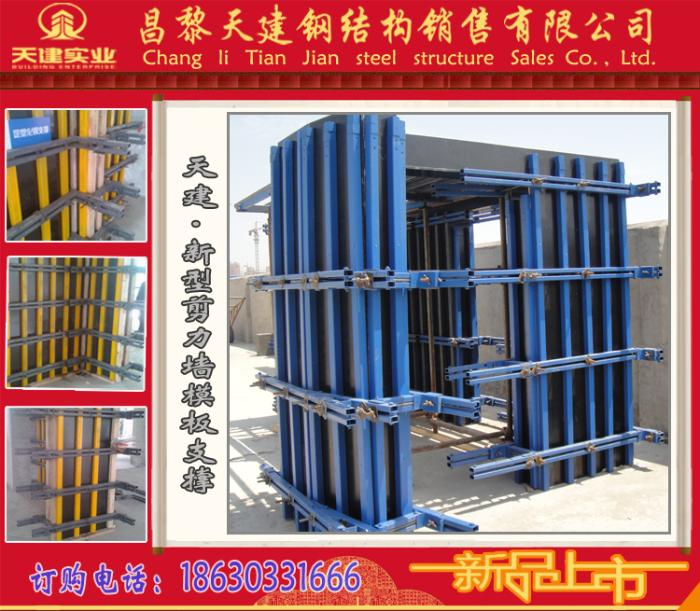 耐用钢构建筑模板 防锈蚀 使用率高
