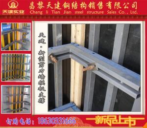 上海厂家供应商标产品 新型建筑设备