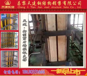 钢背楞钢构建筑模板高效易操作,天建实业