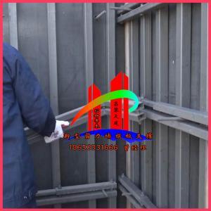 q235新型模板支撐架 長期生產加工