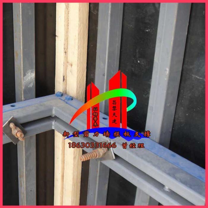 q235新型模板支撑架 长期生产加工