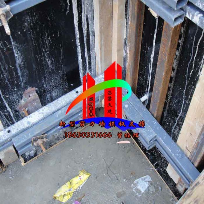 公司室内模板支撑-高效精准施工-天建实业