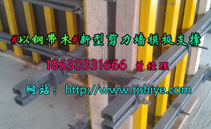 秦皇岛天建钢模板承重力强,耗能低