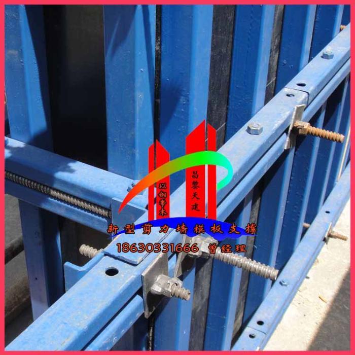 昌黎天建出售剪力墙框架-竭诚为您服务