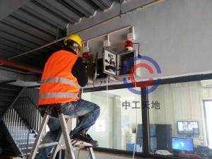 LBTFM 粉尘、颗粒物污染实时监测系统